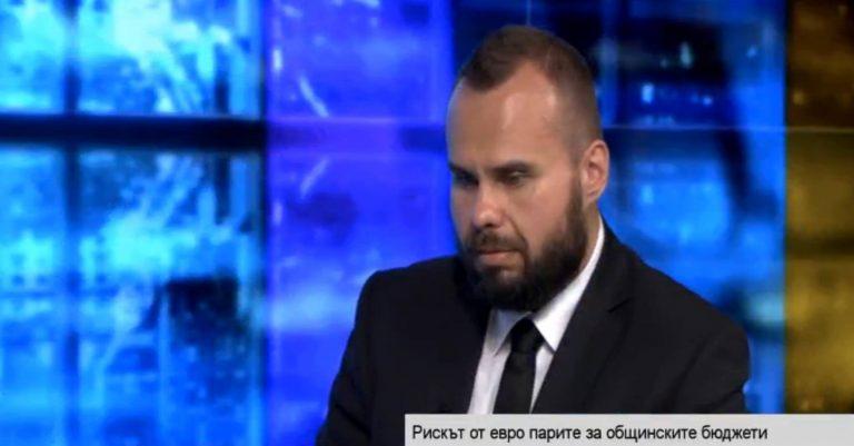 Корекциите по европейски проекти поставят на колене малките общини – Bloomberg TV Bulgaria