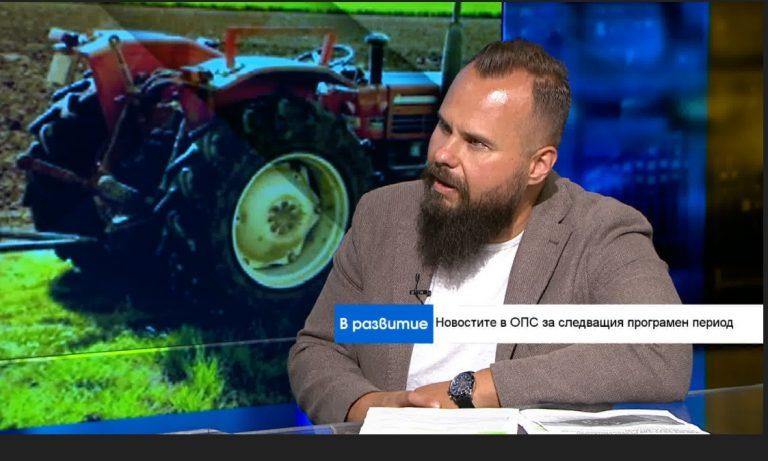 Ивайло Здравков – председател на БАБЕП по темата за новия програмен период 2021-2027 и ОСП