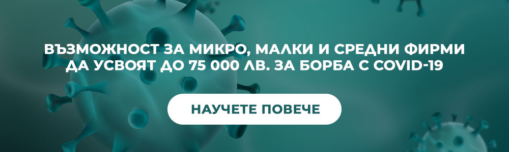 enprom-covidbanner1